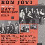Conciertizate: Bon Jovi y sus amigos pasan el año nuevo rockeando en Japón